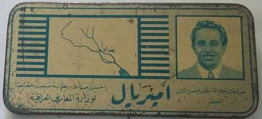 من التراث البغدادي  187