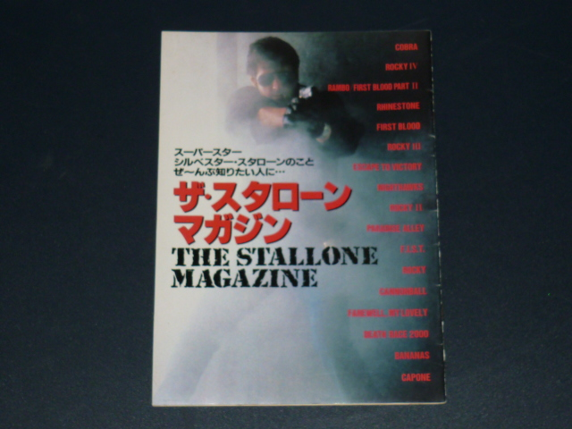 Les livres (Collection slystallone) - Page 6 Sylves10