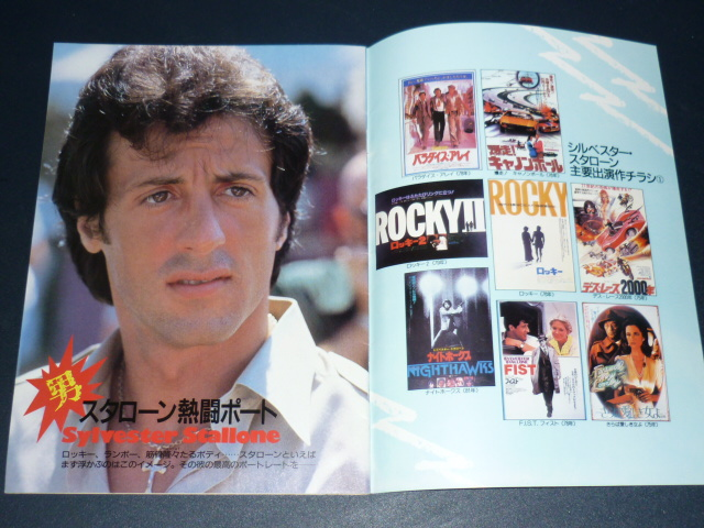 Les livres (Collection slystallone) - Page 6 Sylves11