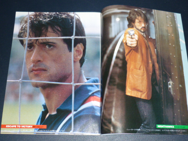 Les livres (Collection slystallone) - Page 6 Sylves14
