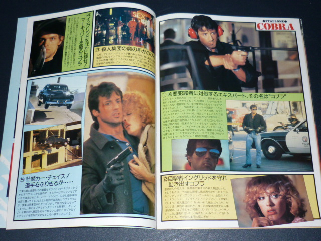 Les livres (Collection slystallone) - Page 6 Sylves17