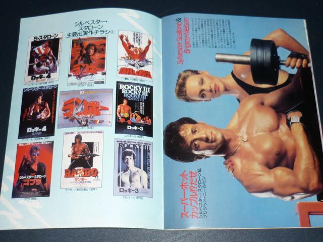 Les livres (Collection slystallone) - Page 6 Sylves20