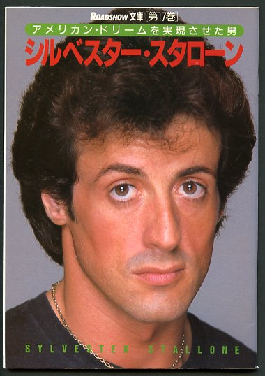 Les livres (Collection slystallone) - Page 6 Sylves21