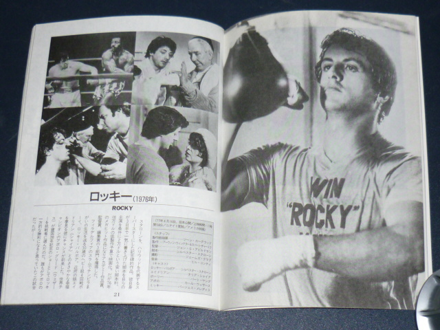 Les livres (Collection slystallone) - Page 6 Sylves22