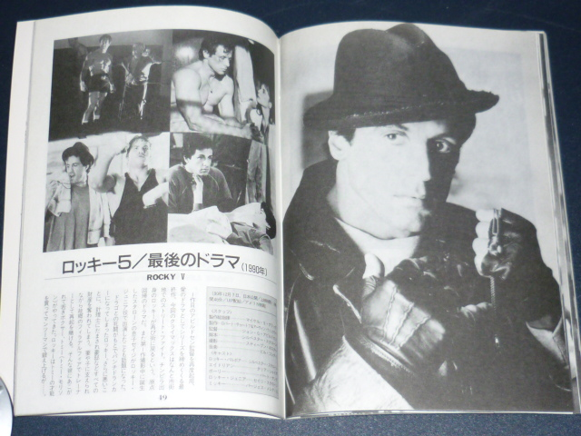 Les livres (Collection slystallone) - Page 6 Sylves32
