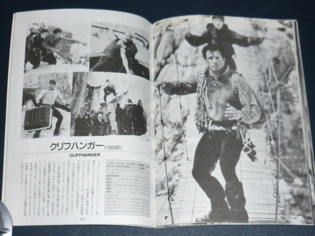 Les livres (Collection slystallone) - Page 6 Sylves33