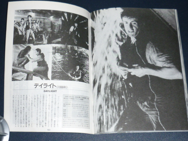Les livres (Collection slystallone) - Page 6 Sylves36