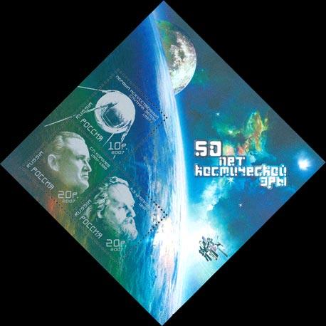 AstroPhilathélie - Page 4 621mar10