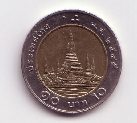Tailandia, 10 bath Tailan11