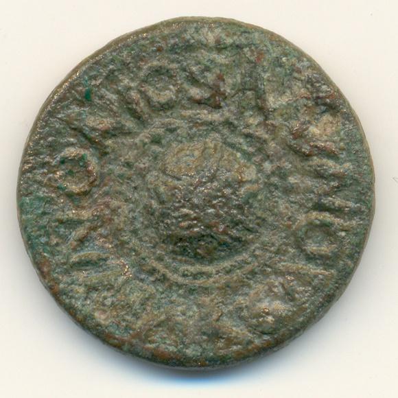Antoninien le Pieu de Macedonia Scan0011