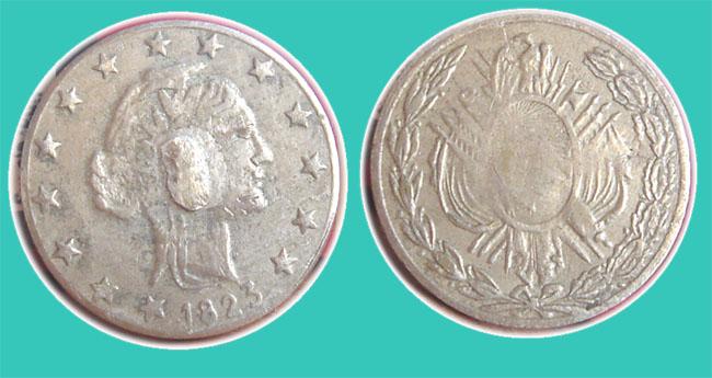 Medalla de la Independencia de Bolivia (1825) Descon10