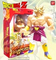 Figurines Super battle collection (Bandai) Db-fi-10