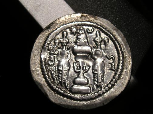 Dracma sasánida Imagen11