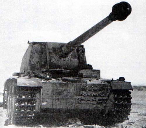 """12.8 cm L/61 """"Sturer Emil"""" 2110"""
