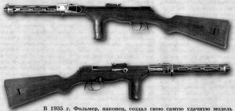 EMP-35 (ErMa Maschinenpistol 1935) 4510