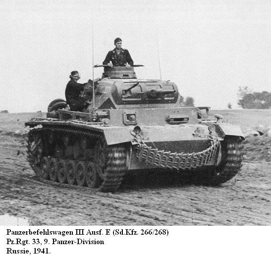 9e Panzer Division 48047910