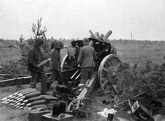 10.5 cm leichte FeldHaubitze 18 59460810