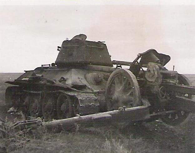 10.5 cm leichte FeldHaubitze 18 81471410