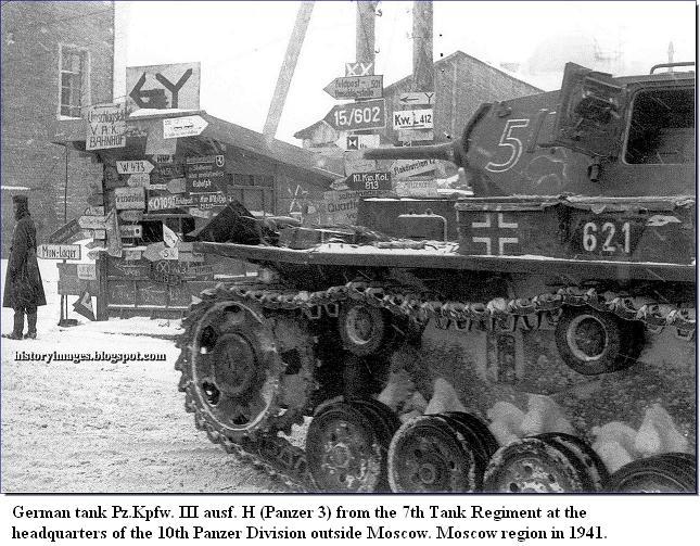 10e Panzer Division Battle10