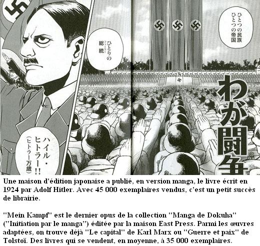Mein Kampf Manga_10