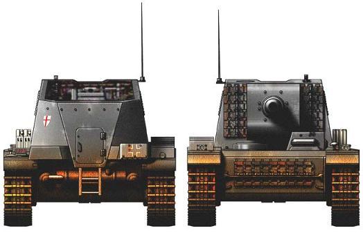 """12.8 cm L/61 """"Sturer Emil"""" P320"""