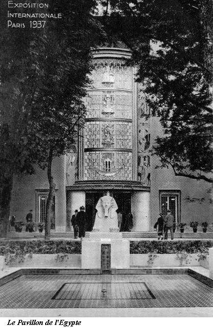 L'Exposition Internationale de 1937 - Paris Pav_eg10