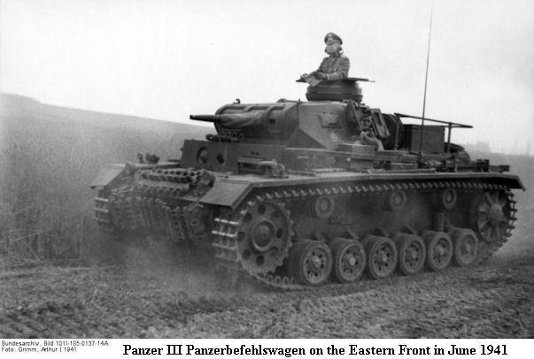 13e Panzer Division Pzdiv-12