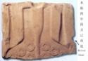 La fabrication des monnaies chinoises antiques Bbensh10