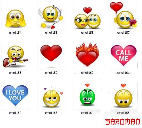 موسوعة أدوات الـمسنجر windows live messenger Smiley10