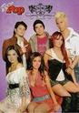 Rebelde (RBD) 01414