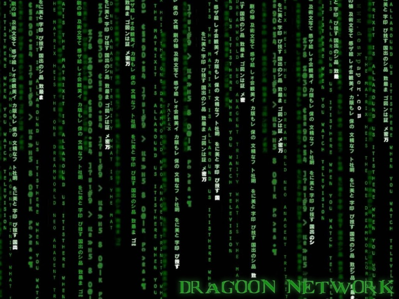Dragoon Network (Advert two) Matrix10