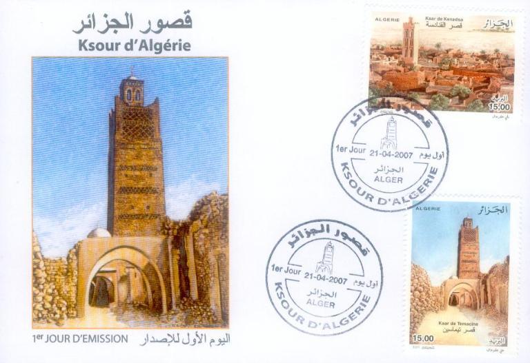 KSOUR D'ALGERIE Fdckso10