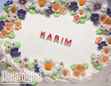 كل عام وانت بخير يا كريم الغالي Fabric10