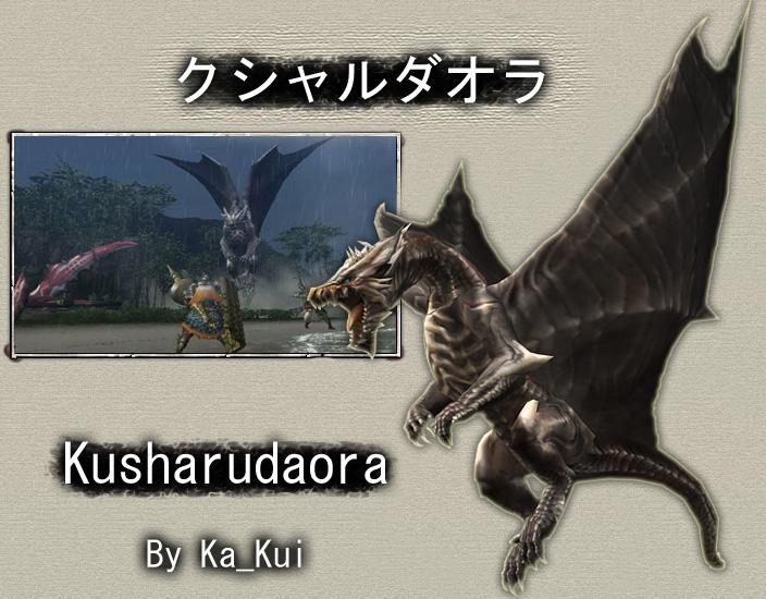 Monster hunter freedom 2 Kushar10