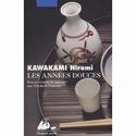Kawakami Hiromi Les_an10