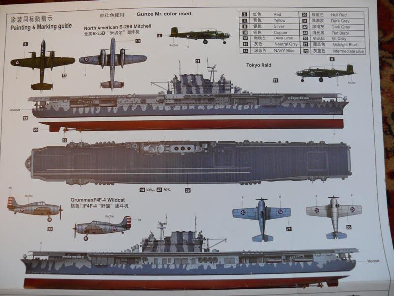 [Trumpeter] USS HORNET CV8 1/350 P1000515
