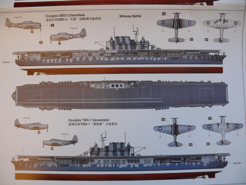 [Trumpeter] USS HORNET CV8 1/350 P1000516