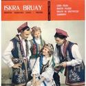 """Discogr. de l'Orchestre de Mandolines """" ISKRA """" Iskrap10"""