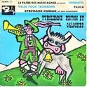DISCOGRAPHIE STEPHANE KUBIAK Kub310