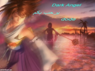 welcome to Dark Angel