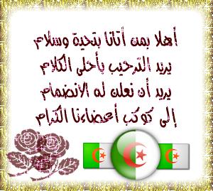 مستقبل العرب