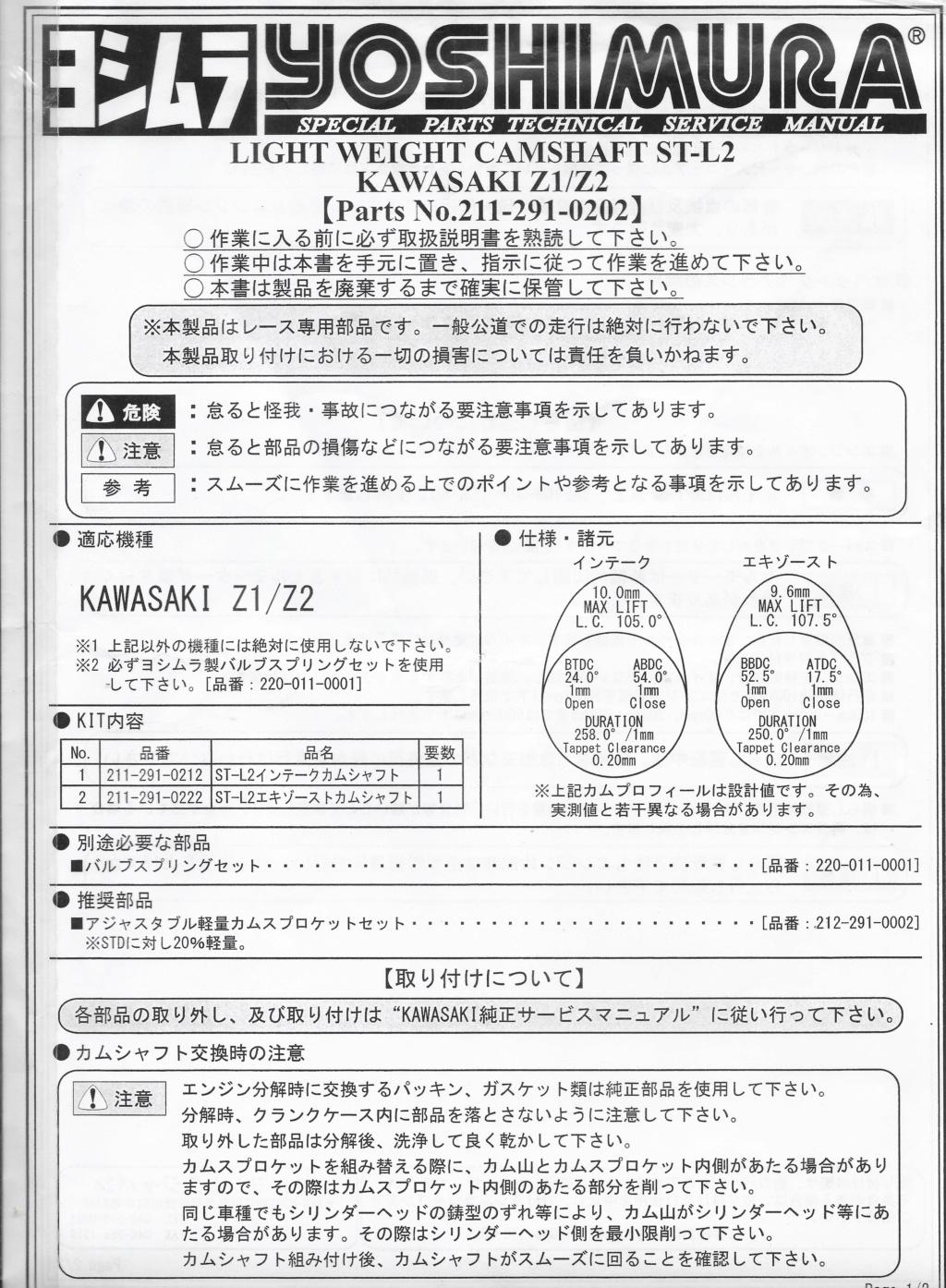 Calage de distribution - Page 3 Aac_yo11