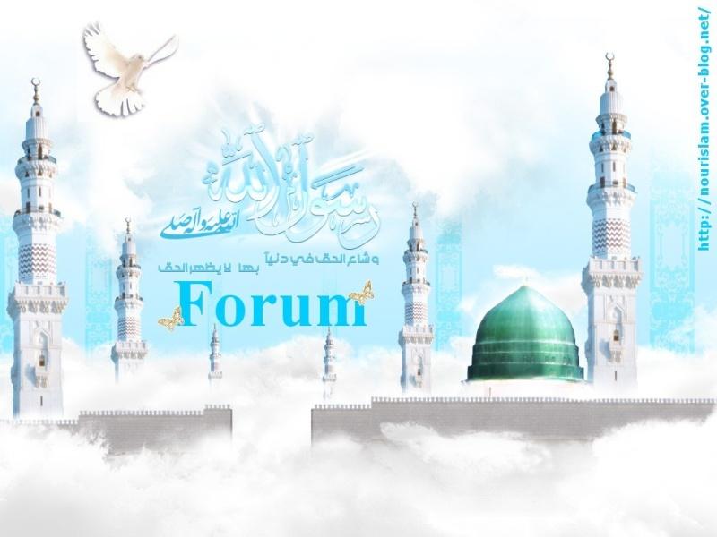 Forum Nour Al-Islam