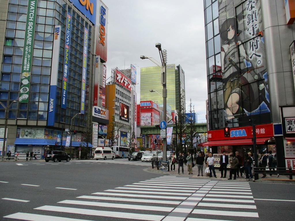 Voyage au... JAPON! 05-arr10
