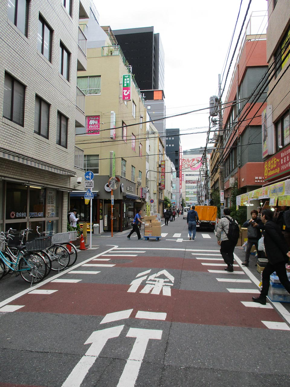 Voyage au... JAPON! 10-pet10