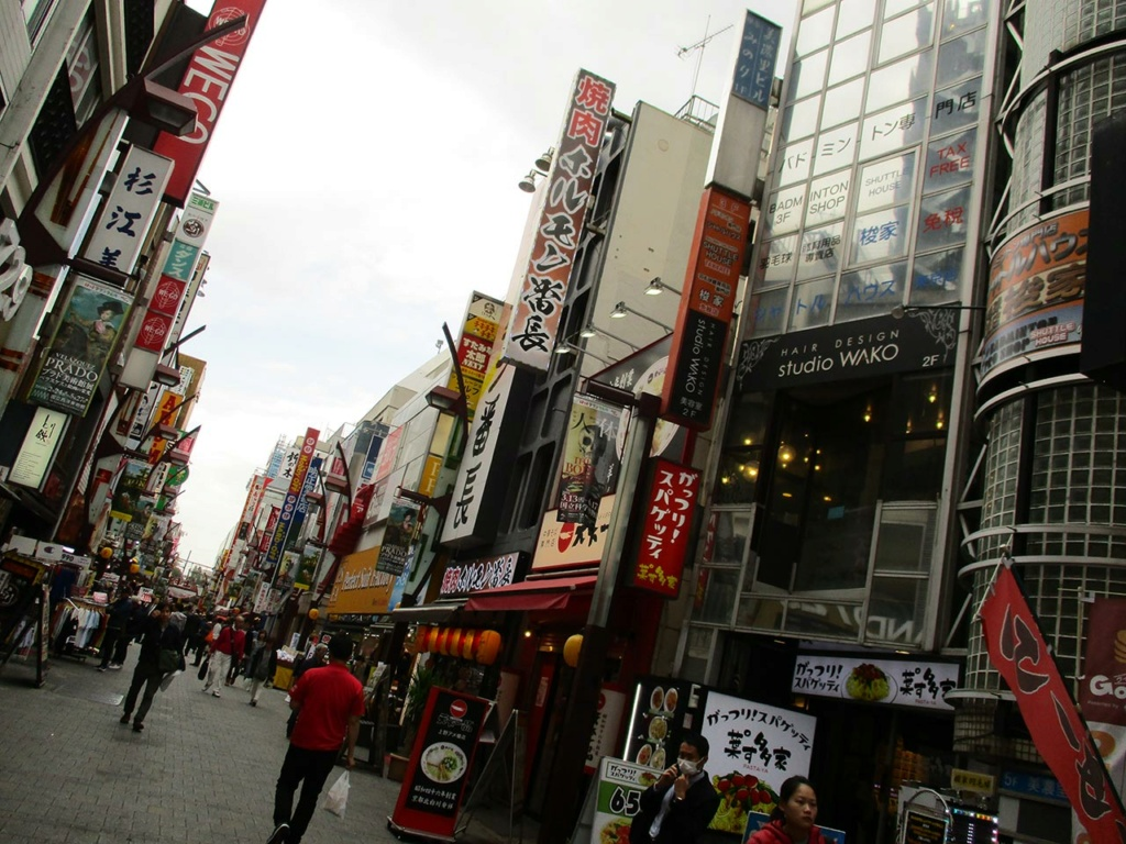 Voyage au... JAPON! 11-ens10