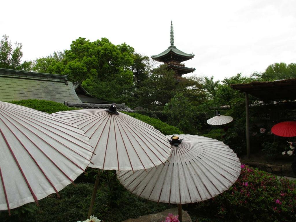 Voyage au... JAPON! 14-jar10