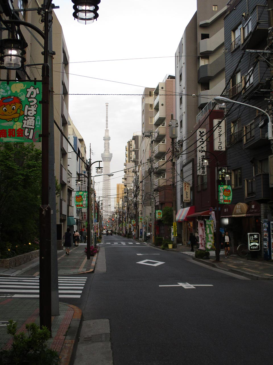Voyage au... JAPON! 23-rue10