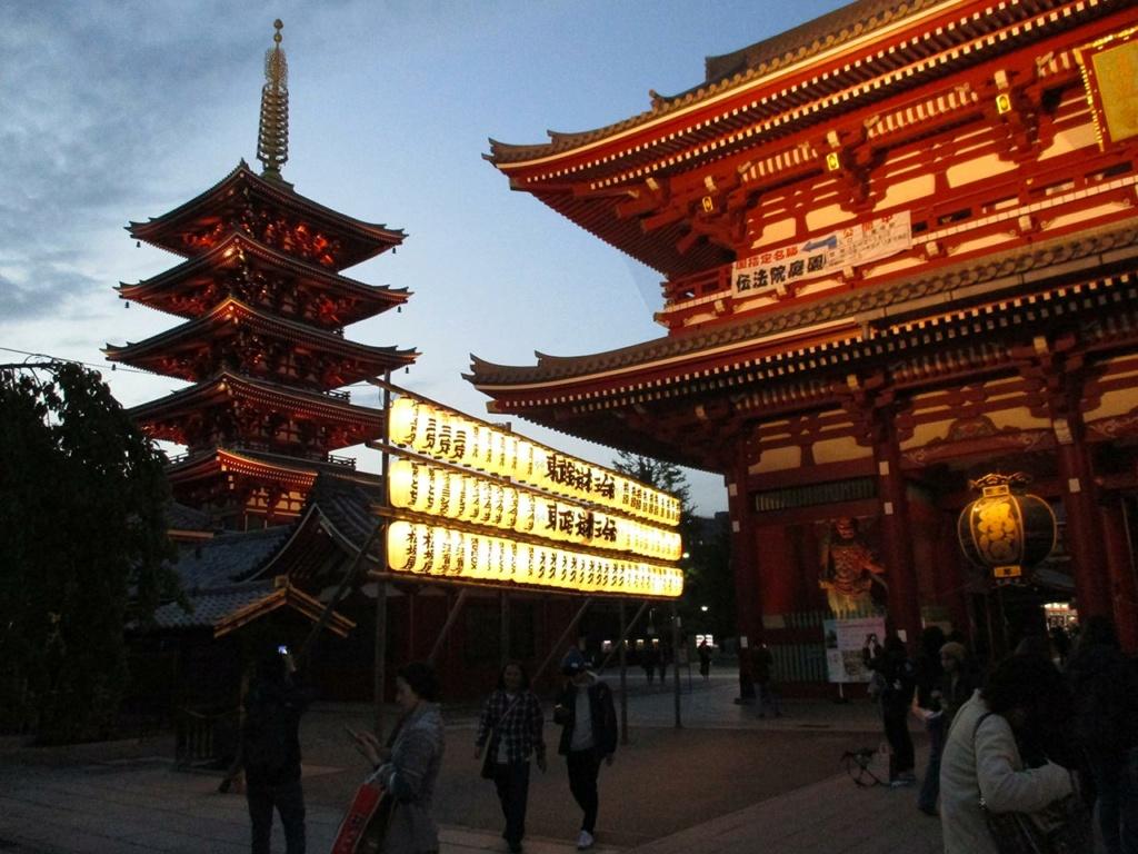 Voyage au... JAPON! 26-san10