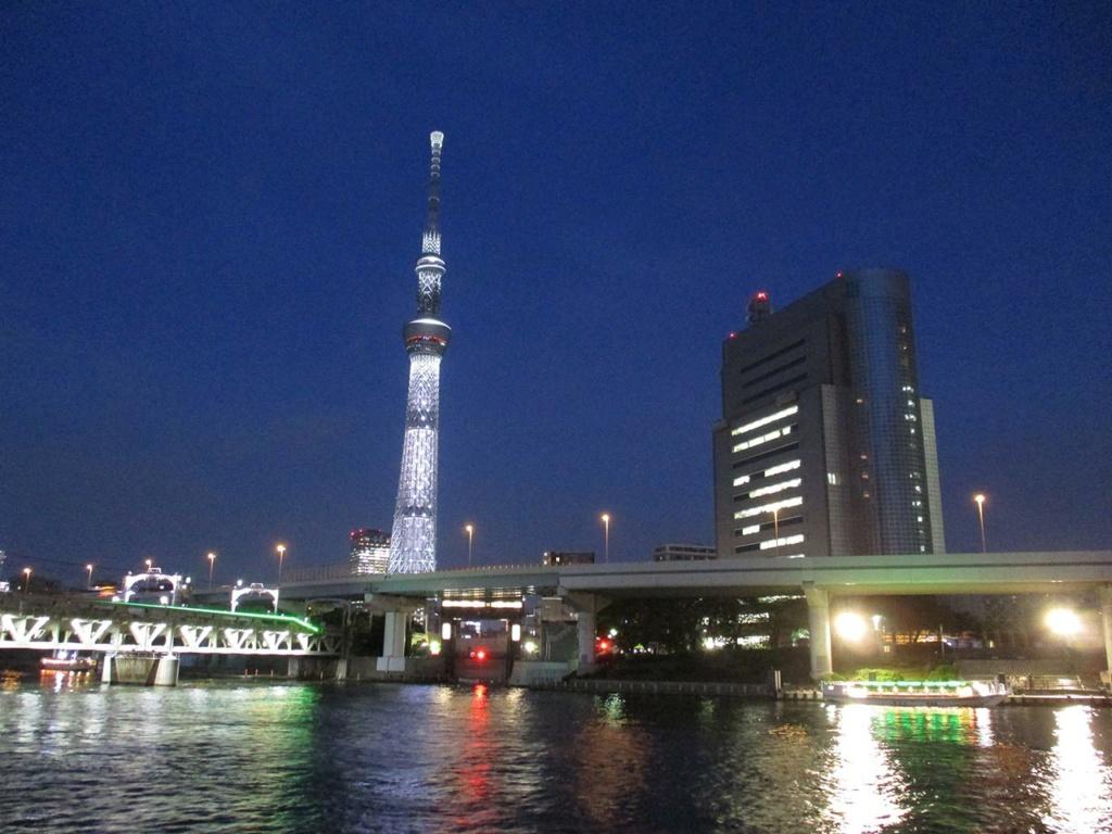 Voyage au... JAPON! 29-sky10